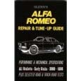 Alfa Romeo Service Repair Manuals .